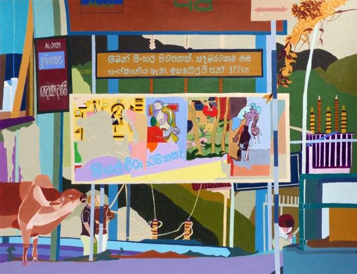 Isabelle Bisson 2019 - Collage sans colle à Bandarawella - Peinture acrylique sur papier.